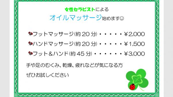 2020-01-11 (2)